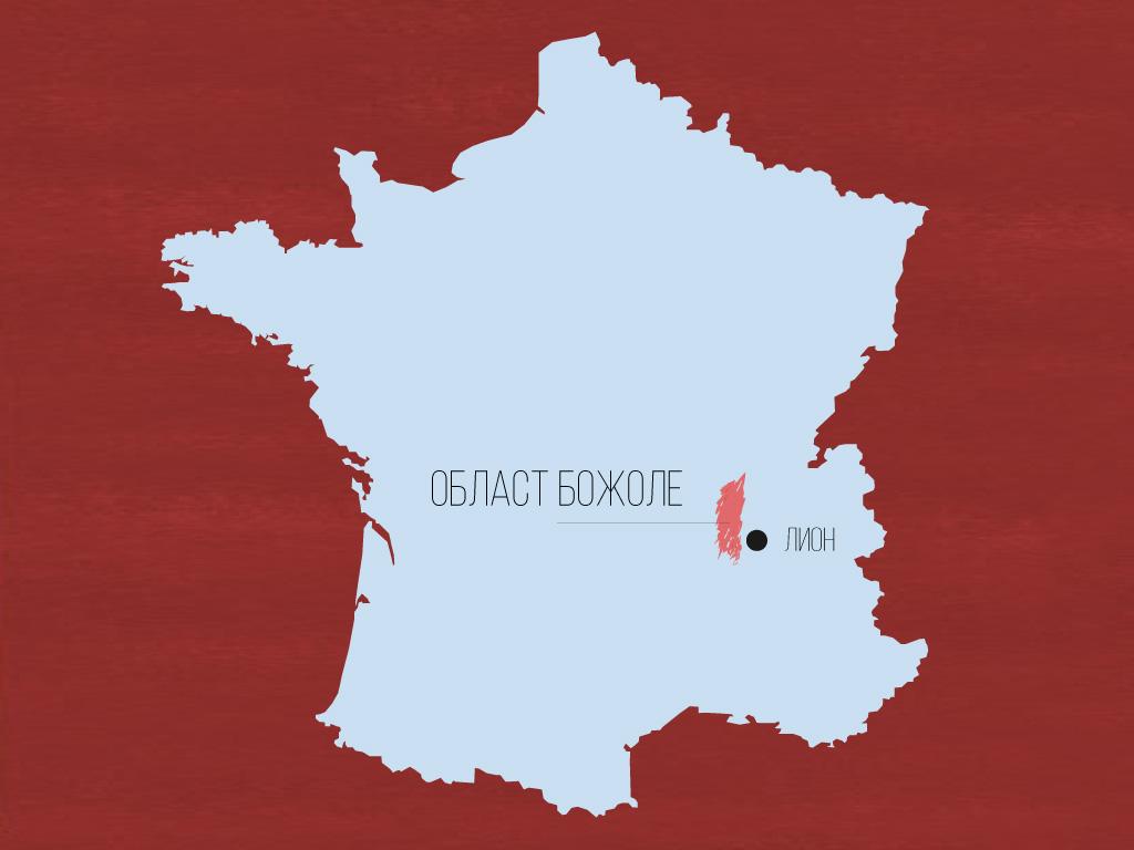 Регион Божоле във Франция