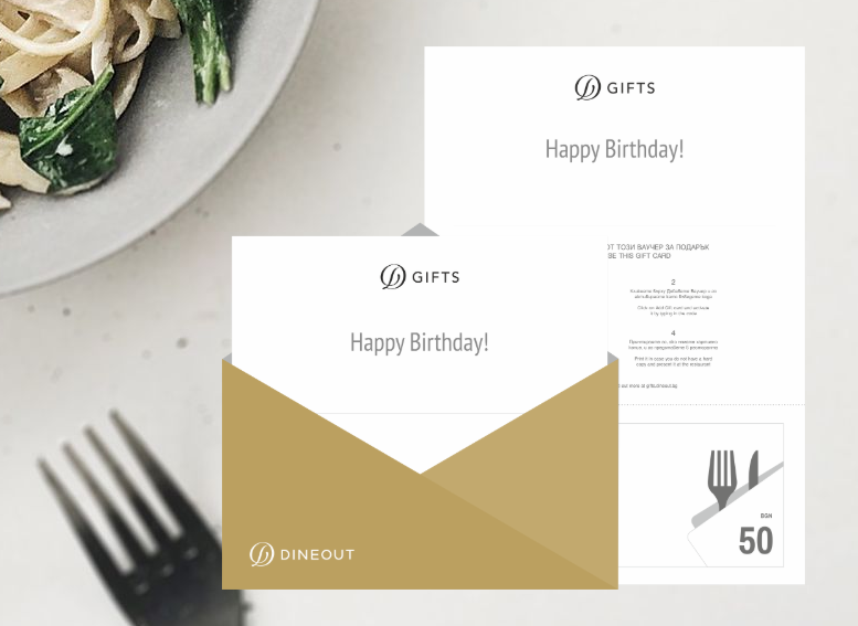 Dineout Gift cards